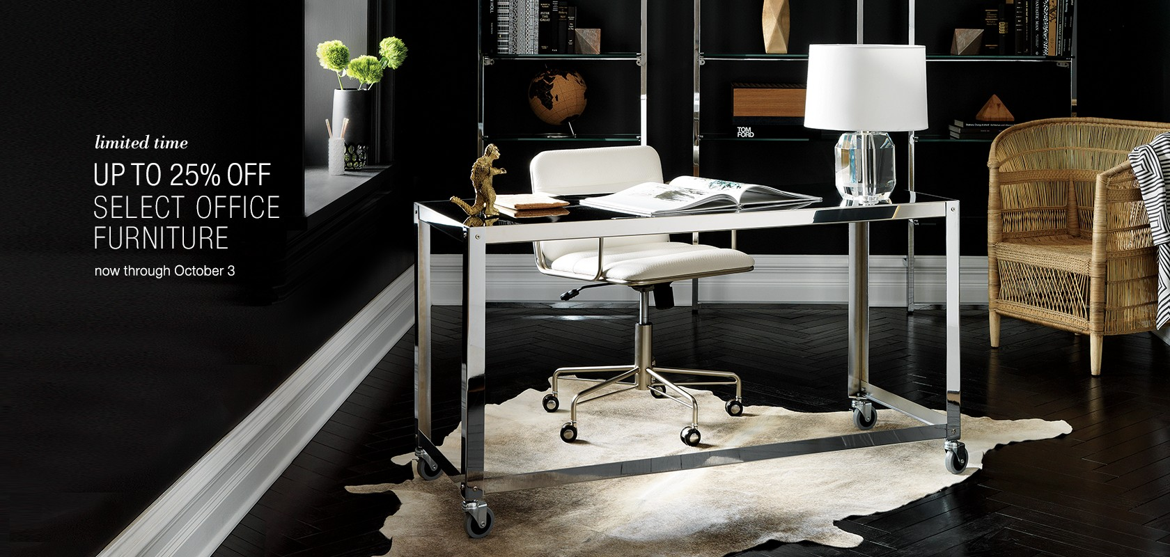 up to 25% off select office furniture