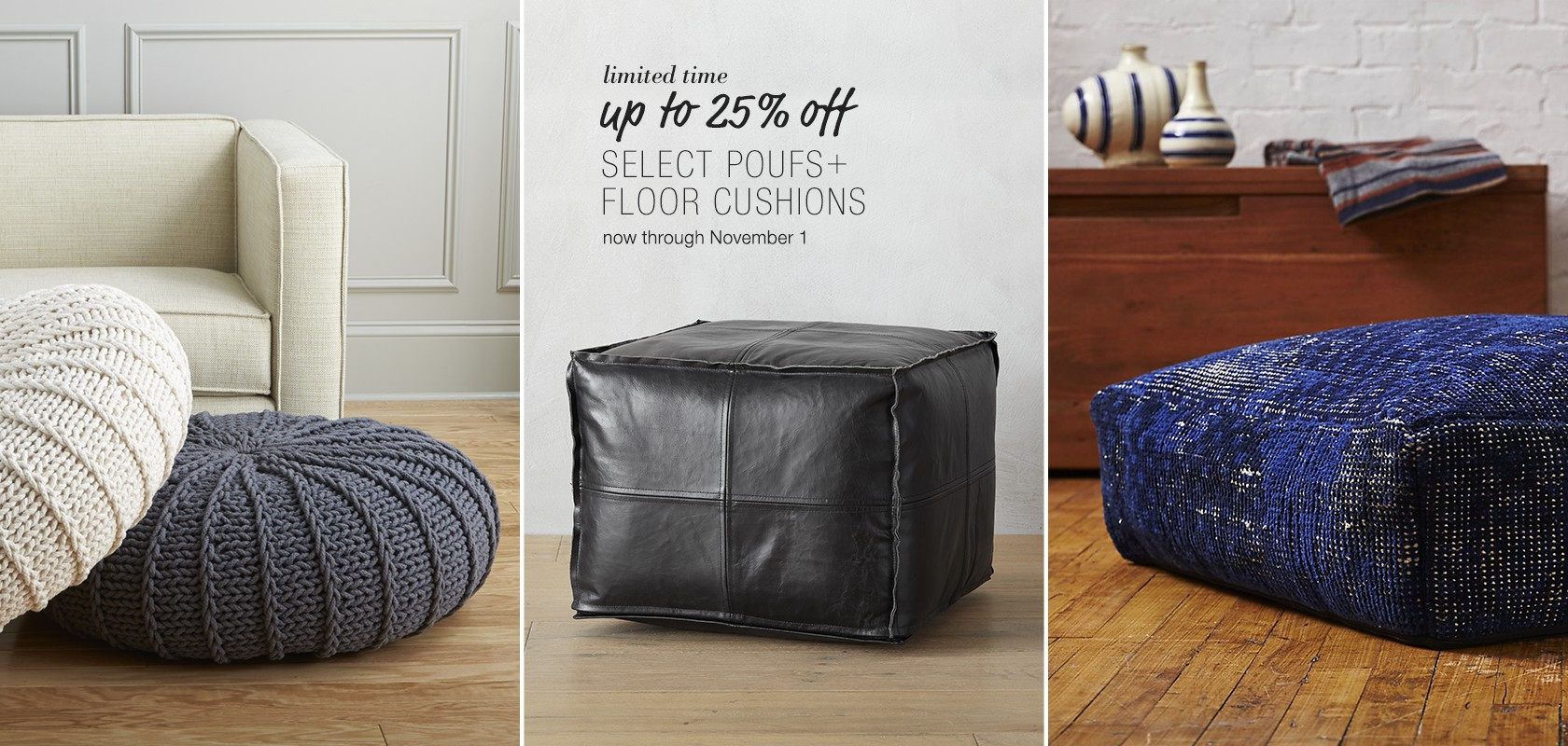 up to 25% off poufs and floor cushions
