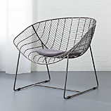 agency chair and cushion