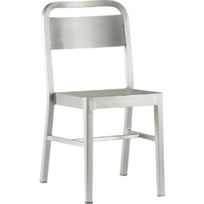 cb2 aluminum chair
