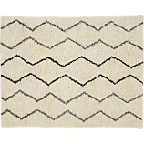 beni neutral rug 8'x10'