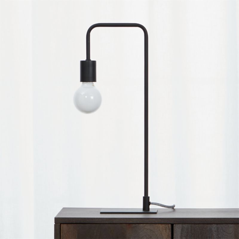 Arc Black Table Lamp Cb2