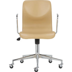 bubble camel leather office chair