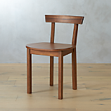 claremont dining chair