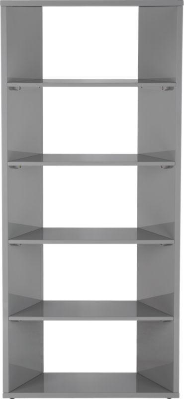 facet grey bookcase