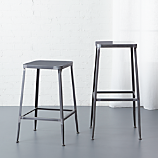 flint steel bar stools