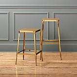 flint gold bar stools