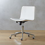 form white office chair