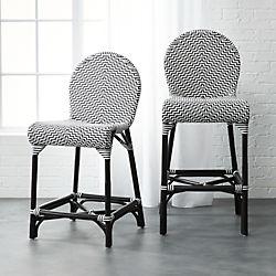 germain bar stools