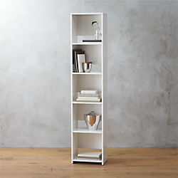getaway narrow bookcase