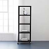 go-cart carbon  five-shelf bookcase