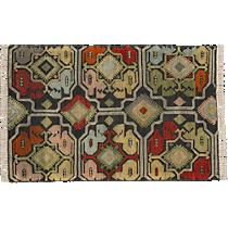 granada rug