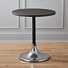 hackney wood cocktail table.