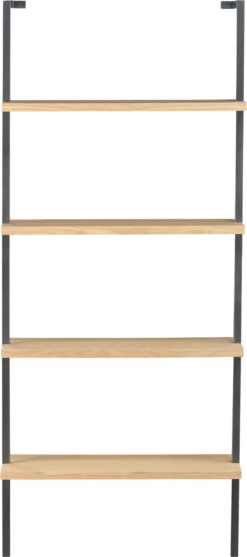 "helix white oak 70"" wall mounted bookcase"