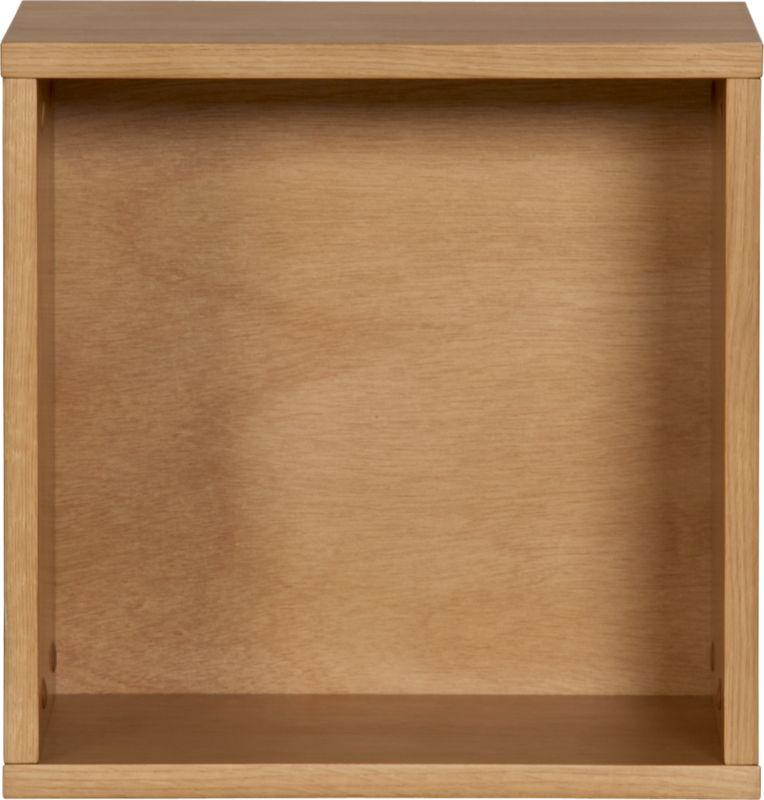 """hyde oak veneer 16"""" square open wall mounted cabinet"""