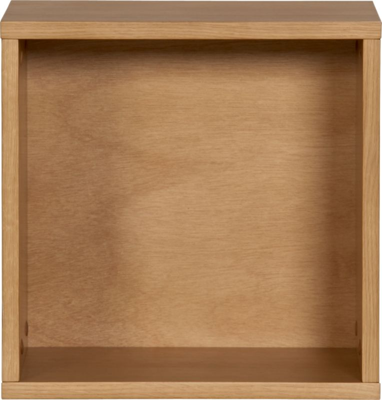 "hyde oak veneer 16"" square open wall mounted cabinet"