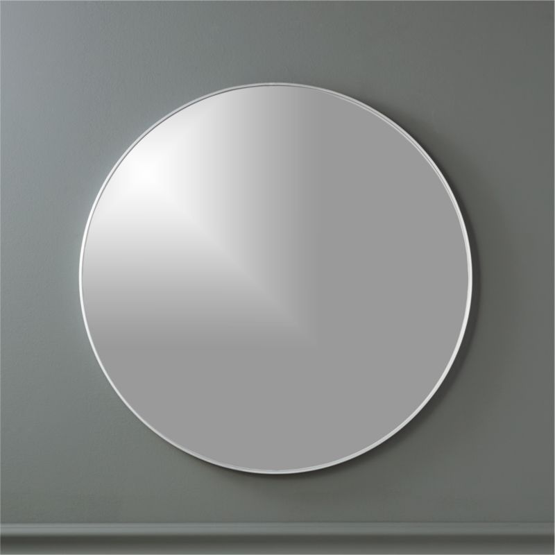 Infinity 24 Quot Round Wall Mirror Cb2