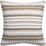 "insignia natural 23"" pillow"