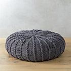 jumbo knit shale pouf.