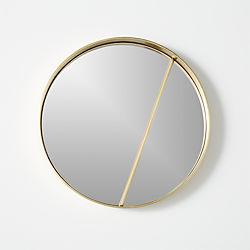 "meridan 18"" round wall mirror"