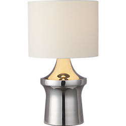 museo table lamp