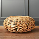 nest rattan coffee table