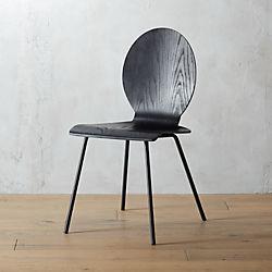 sable black chair