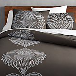 suez full/queen duvet cover