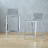 vapor acrylic bar stools
