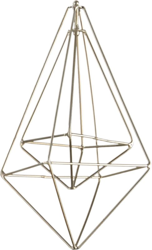 """<span class=""""copyHeader"""">hypnotic holiday.</span> Creating a sense of modern movement, celestial sculpture suspends concentric teardrop shapes to 3D effect. Handcrafted of iron with gleaming silver finish, ornament is out of this world in multiples on the tree or mantel.<br /><br /><NEWTAG/><ul><li>Handcrafted of iron</li><li>Brass and silver finish</li><li>Wipe clean with damp cloth</li></ul>"""