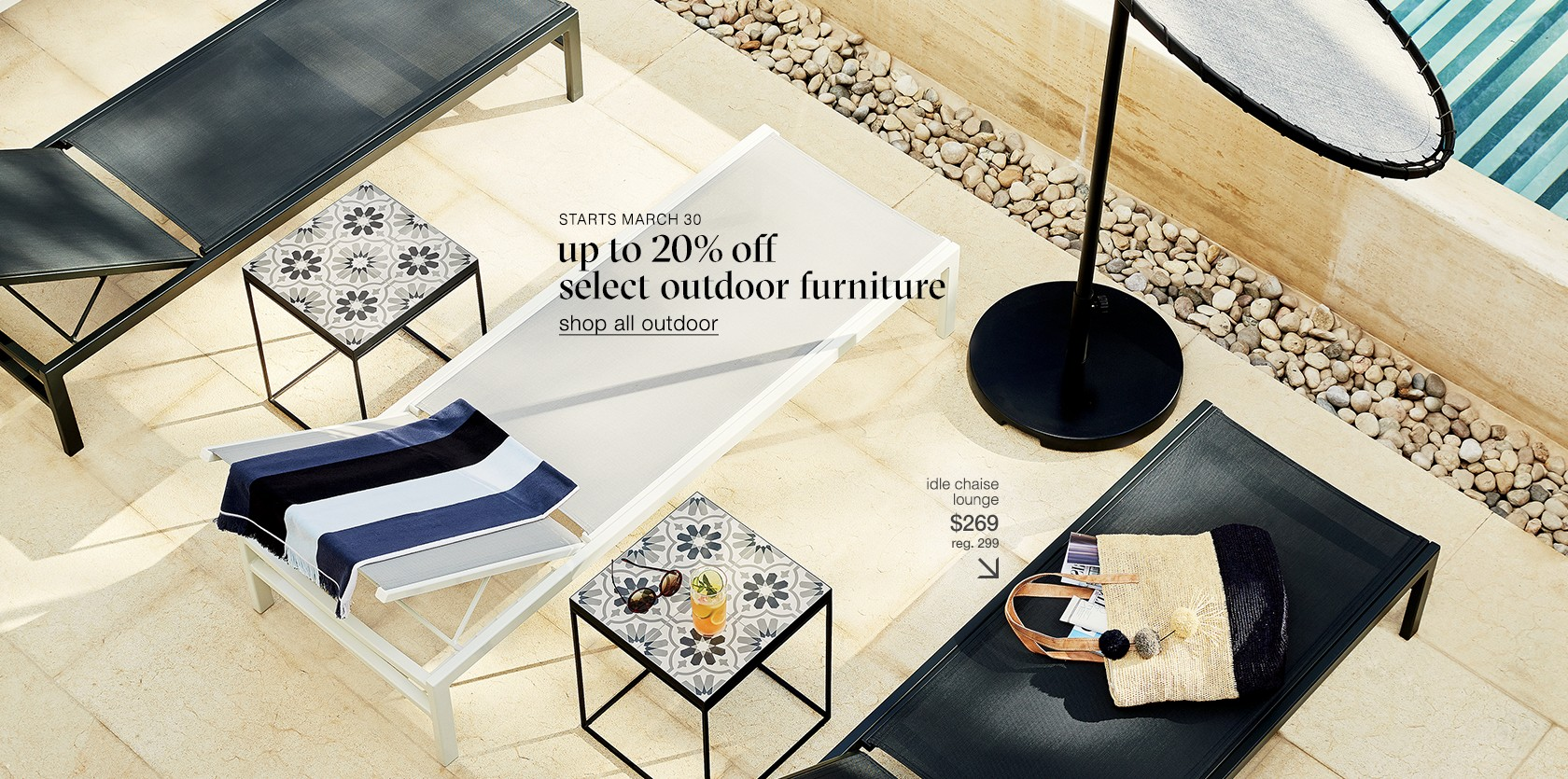 coming hot. up to 20% off select outdoor furniture.