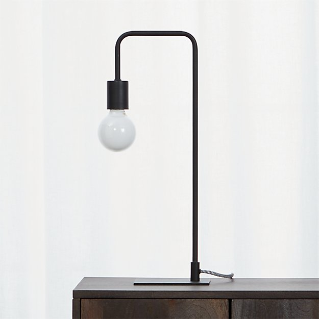 Arc Black Table Lamp Cb2