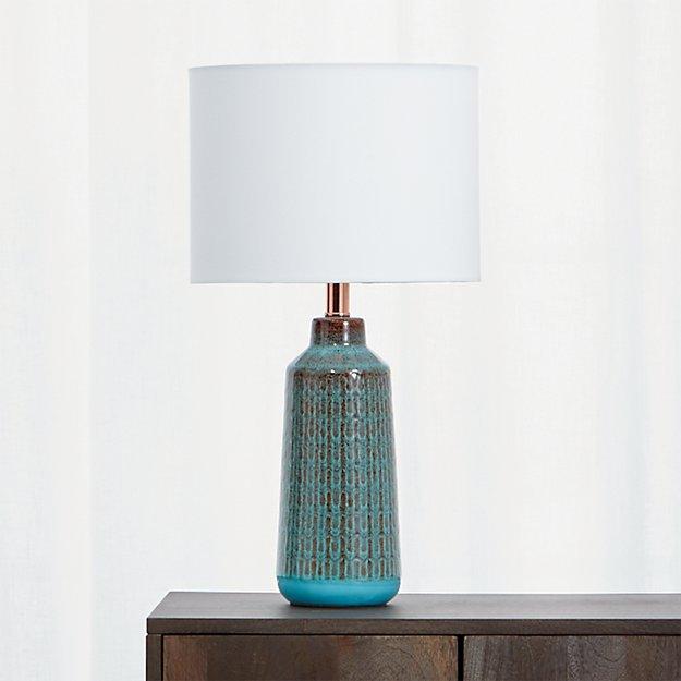 calypso table lamp - Calypso Table Lamp CB2