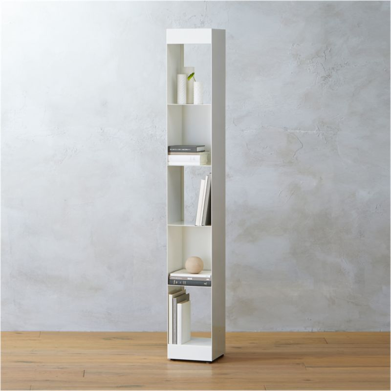 Carlson Ii Narrow Storage Tower Reviews Cb2