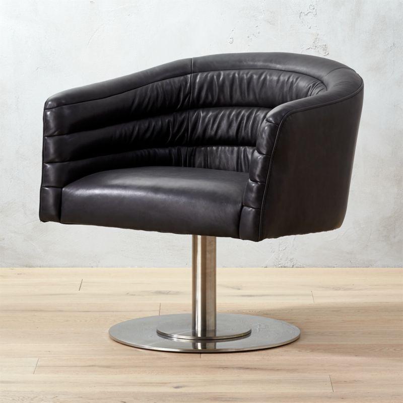 Cupa Black Leather Swivel Chair Reviews Cb2