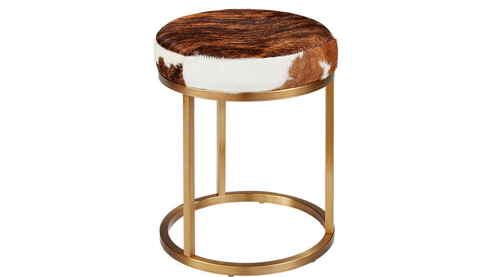 hide brass stool