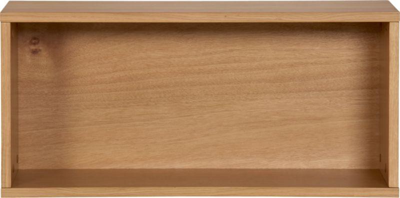 """hyde oak veneer 30"""" open wall mounted cabinet"""