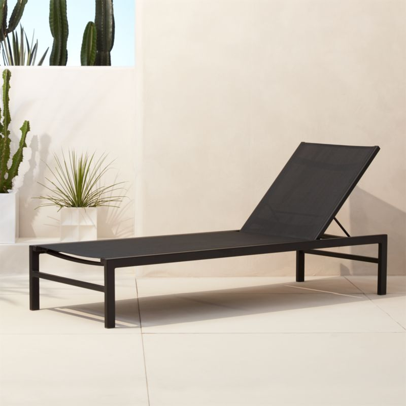 Perfect Idle Black Outdoor Chaise Lounge