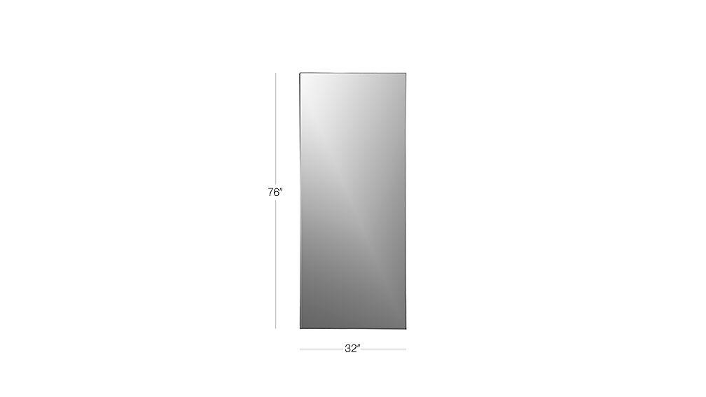 Infinity 32 Quot X76 Quot Floor Mirror Cb2