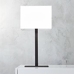 john table lamp