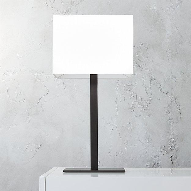 - John Rectangular Table Lamp CB2
