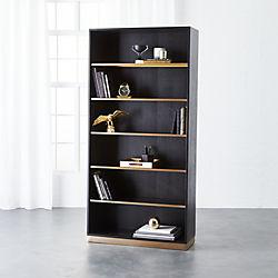 linden black bookcase