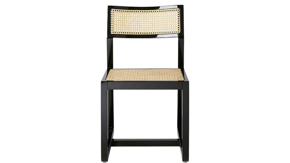 makan mahogany chair : CB2