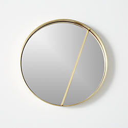 "meridian 18"" round wall mirror"