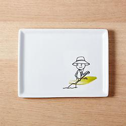 oliver green endive boat appetizer plate