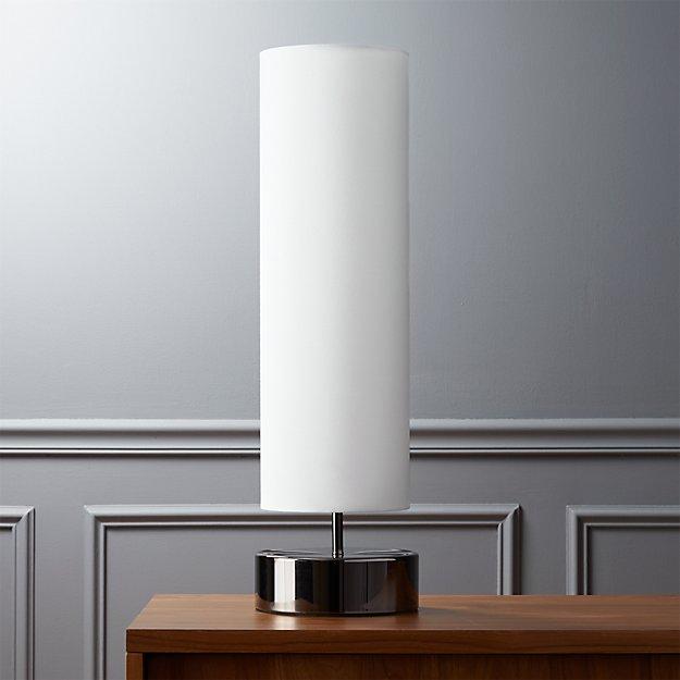 Paramount table lamp reviews cb2 metroiitablelampnickeloffshf15