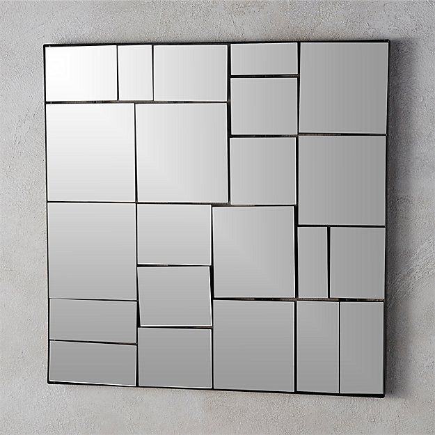 Perspective 24 25 Quot Wall Mirror Cb2