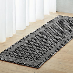 rally leather runner