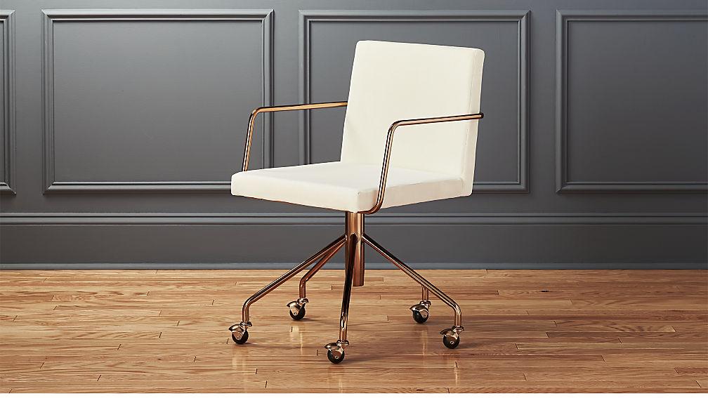 Rouka White Office Chair