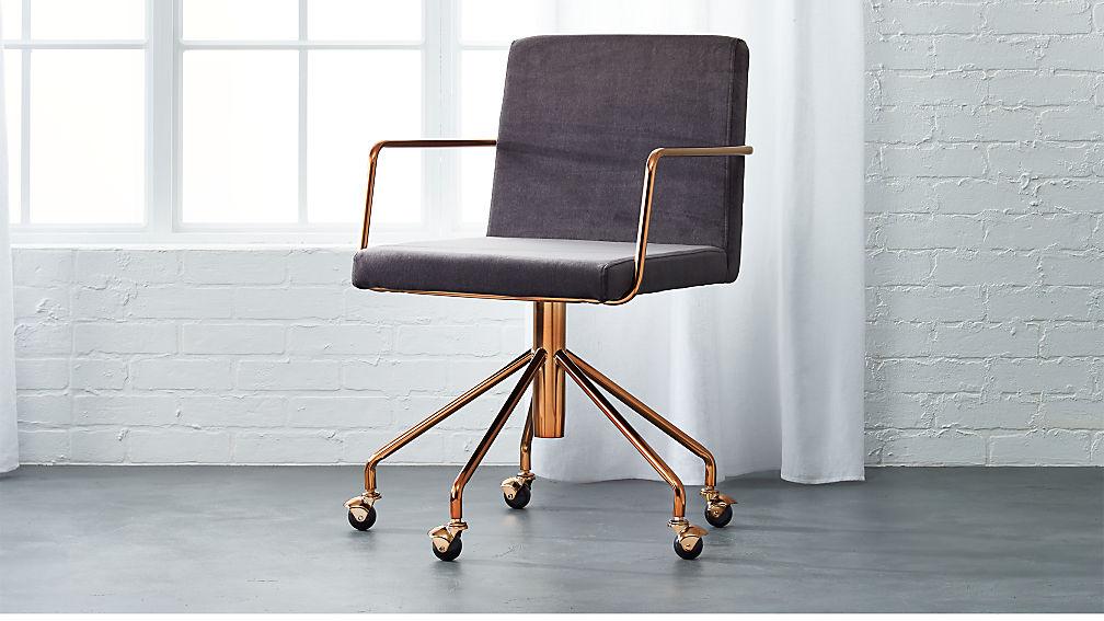 Rouka Velvet Office Chair Reviews Cb2